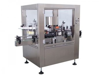 Auto-Adhesive Linear Labeler