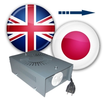 UK to Japan voltage converters (100 to 230v converters)