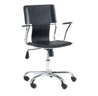 C51 	Studio Office Chair
